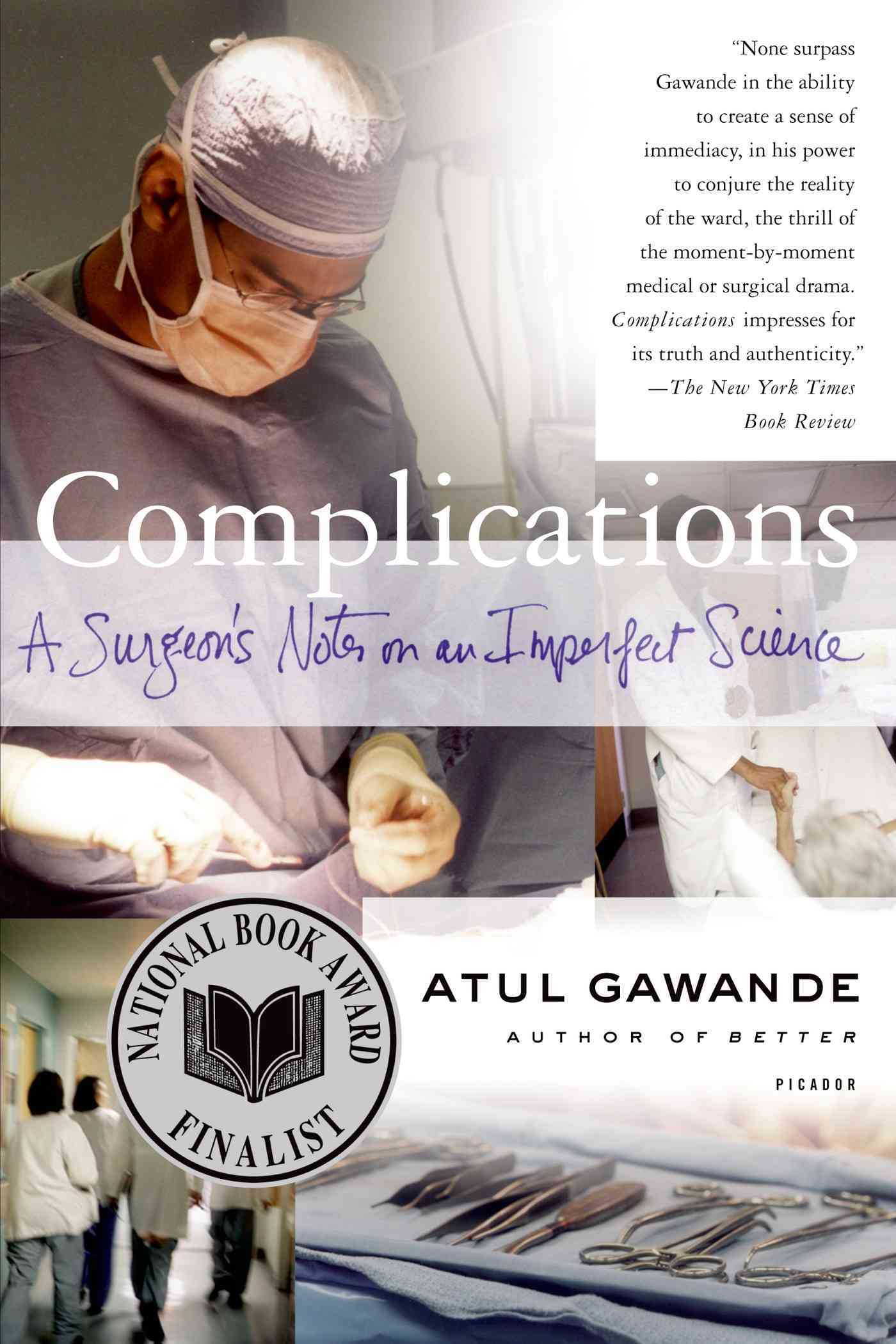 Complications By Gawande, Atul